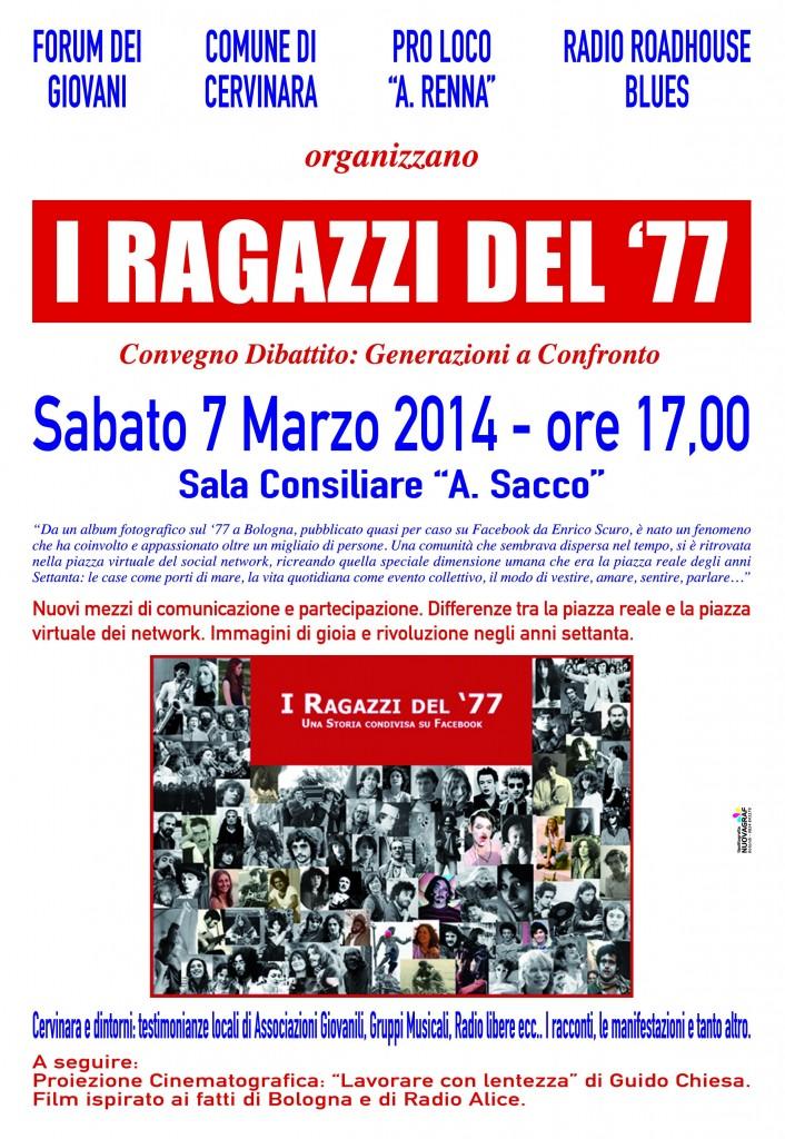"""Forum dei Giovani - Convegno """" I Ragazzi del '77"""""""